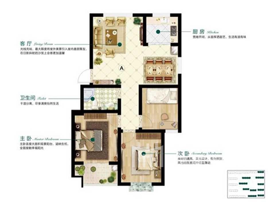 三室一厅A户型