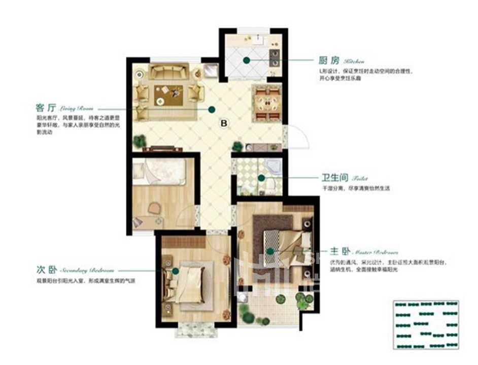 三室一厅B户型